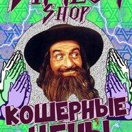 Shalom Shop